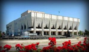 Казахский Государственный Академический Театр Драмы им. М. Ауэзова