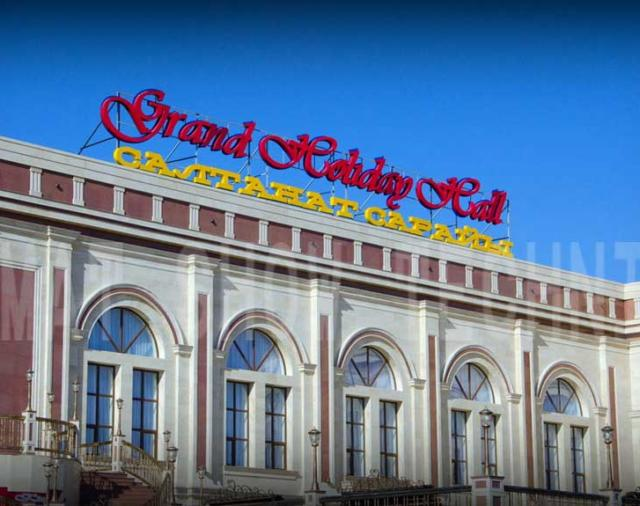 Grand Holiday Hall, г. Шымкент