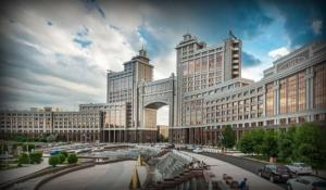 АО «Национальная компания «КазМунайГаз»