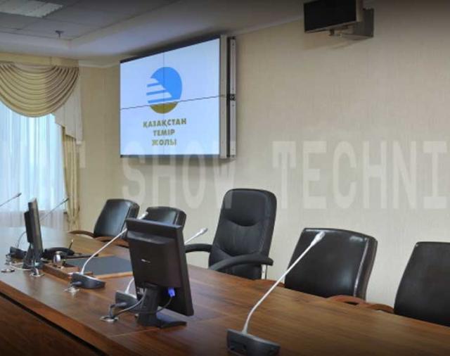 РГП «Казакстан темiр жолы», г. Астана