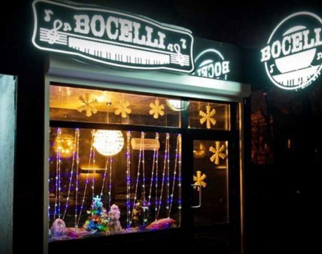 Караоке-клуб Bocelli