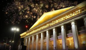 Дворец культуры им. Жансугурова, г. Талдыкорган