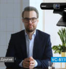 Lumens запустили в продажу новую VC-B11U 4K видео конференц камеру