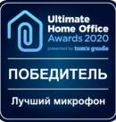 """Shure MOTIV MV5C был удостоен премии """"Ultimate Home Office Awards 2020"""" в номинации «Лучший микрофон»!"""