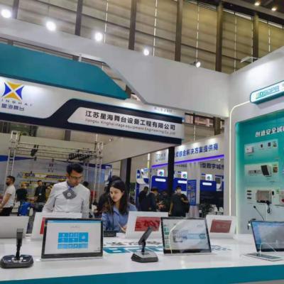 DSPPA на выставке интегрированных систем аудиовизуального интеллекта 2021 года