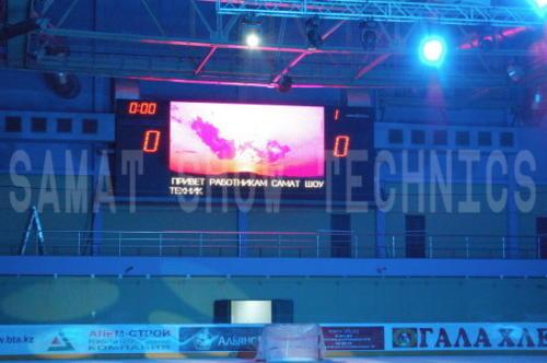028-arena2005-satpaev