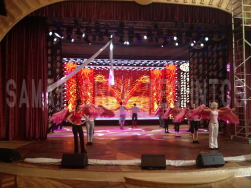 007 astana music hall