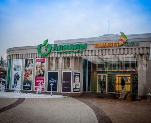 006-bekmambetov-cinema