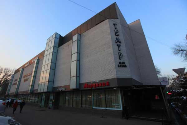 """Театр """"Жас Сахна"""" г. Алматы"""