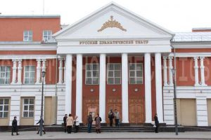 Костанайский областной русский театр драмы и кукол