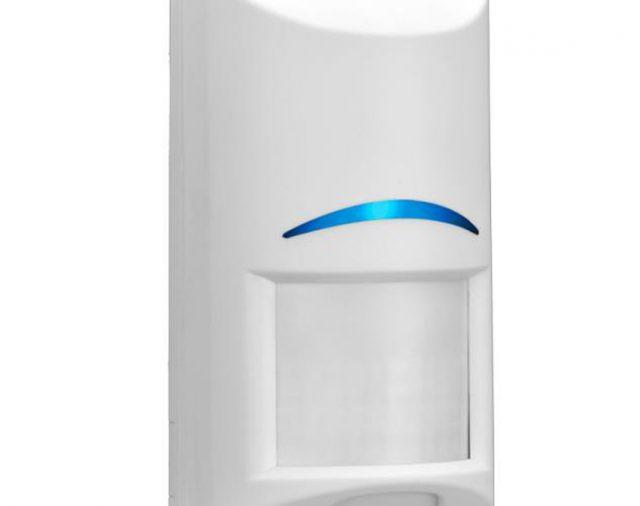 """Компания """"Самат шоу техник"""" представляет  детекторы движения Commercial Series от Bosch."""