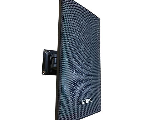 Акустическая система направленного звука DSPPA LA1525SD