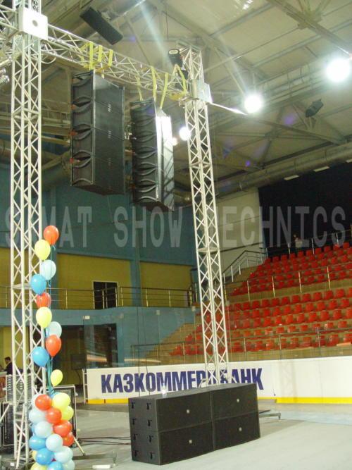 016-arena2005-satpaev